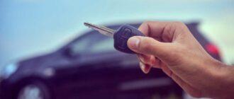 Как продать автомобиль в другом городе