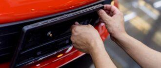 Оформление автомобиля не по месту прописки