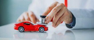 Правила лишения водительских прав по здоровью