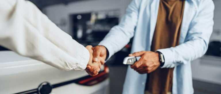 Что по договору купли продажи передается новому владельцу