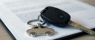 Заявление на замену водительского удостоверения