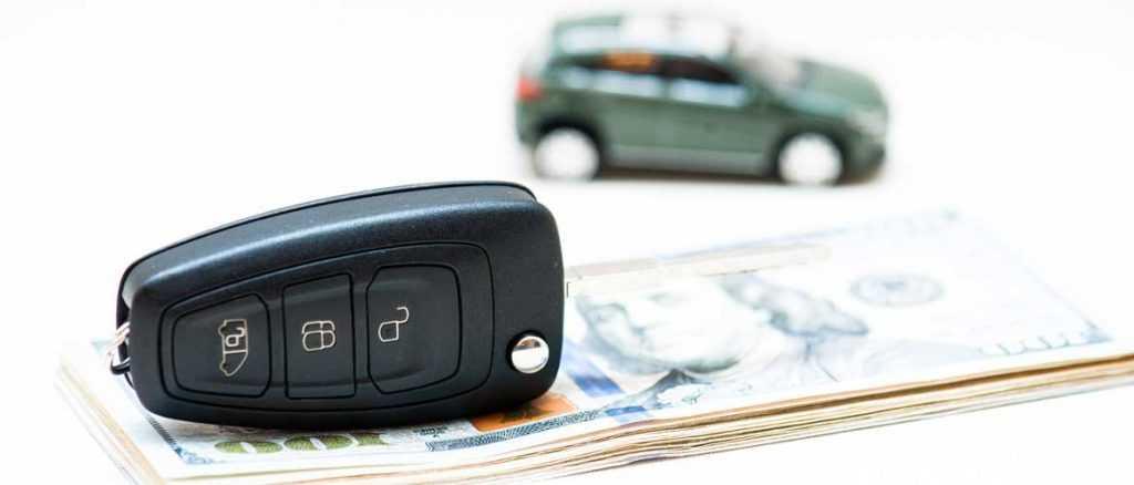 Почему не приходит налог на машину